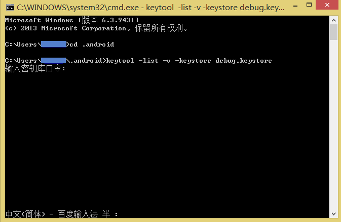 and_key9.png